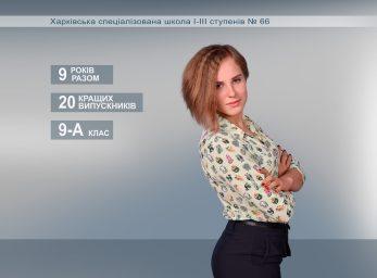 https://school-photo.com.ua/wp-content/uploads/2017/07/0001-2-1280x944.jpg