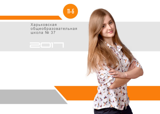 https://school-photo.com.ua/wp-content/uploads/2017/07/001-640x456.jpg