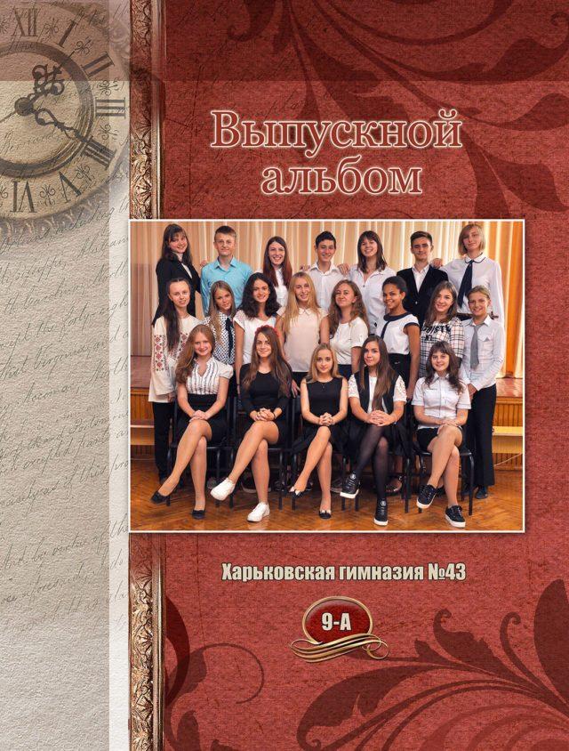https://school-photo.com.ua/wp-content/uploads/2017/07/001-7-640x844.jpg