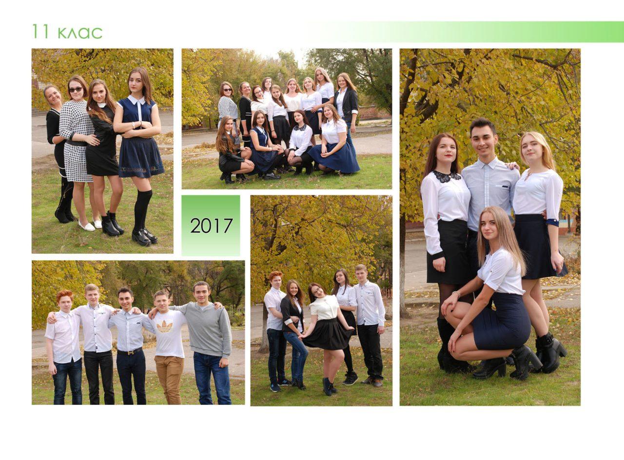 https://school-photo.com.ua/wp-content/uploads/2017/07/016-1280x944.jpg