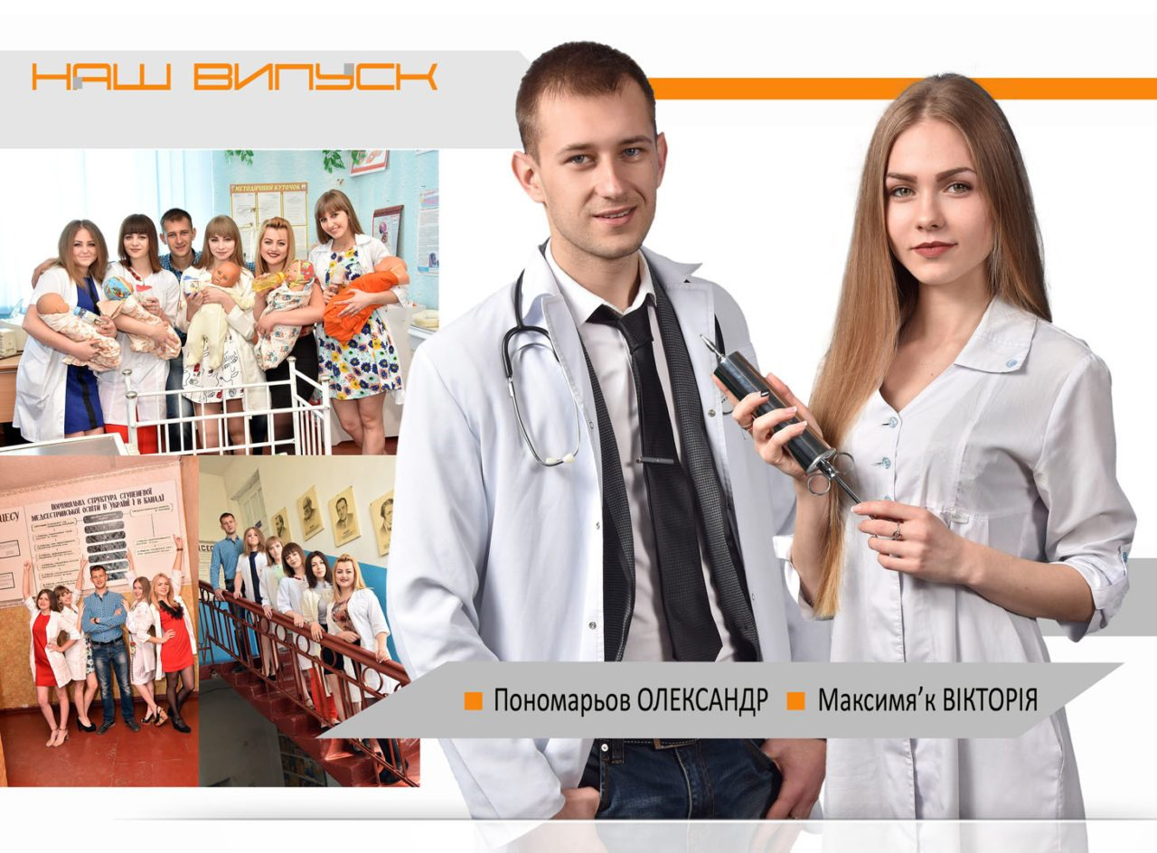 https://school-photo.com.ua/wp-content/uploads/2017/07/02-14-1280x944.jpg