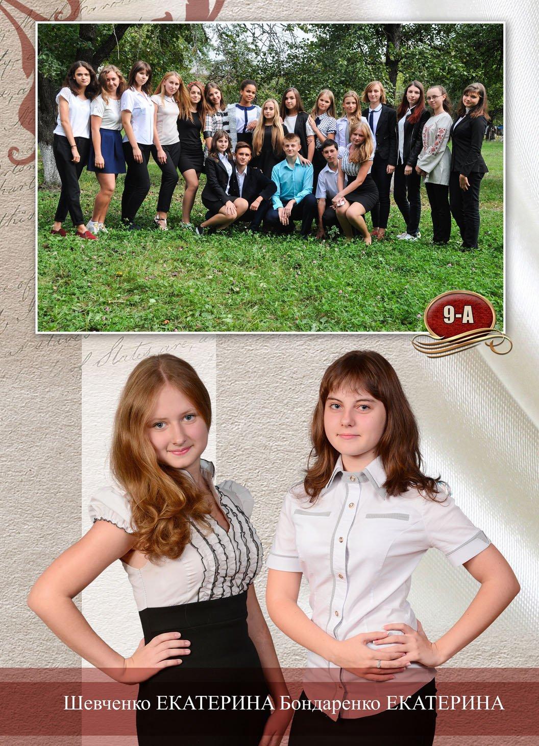 https://school-photo.com.ua/wp-content/uploads/2017/07/02-8.jpg