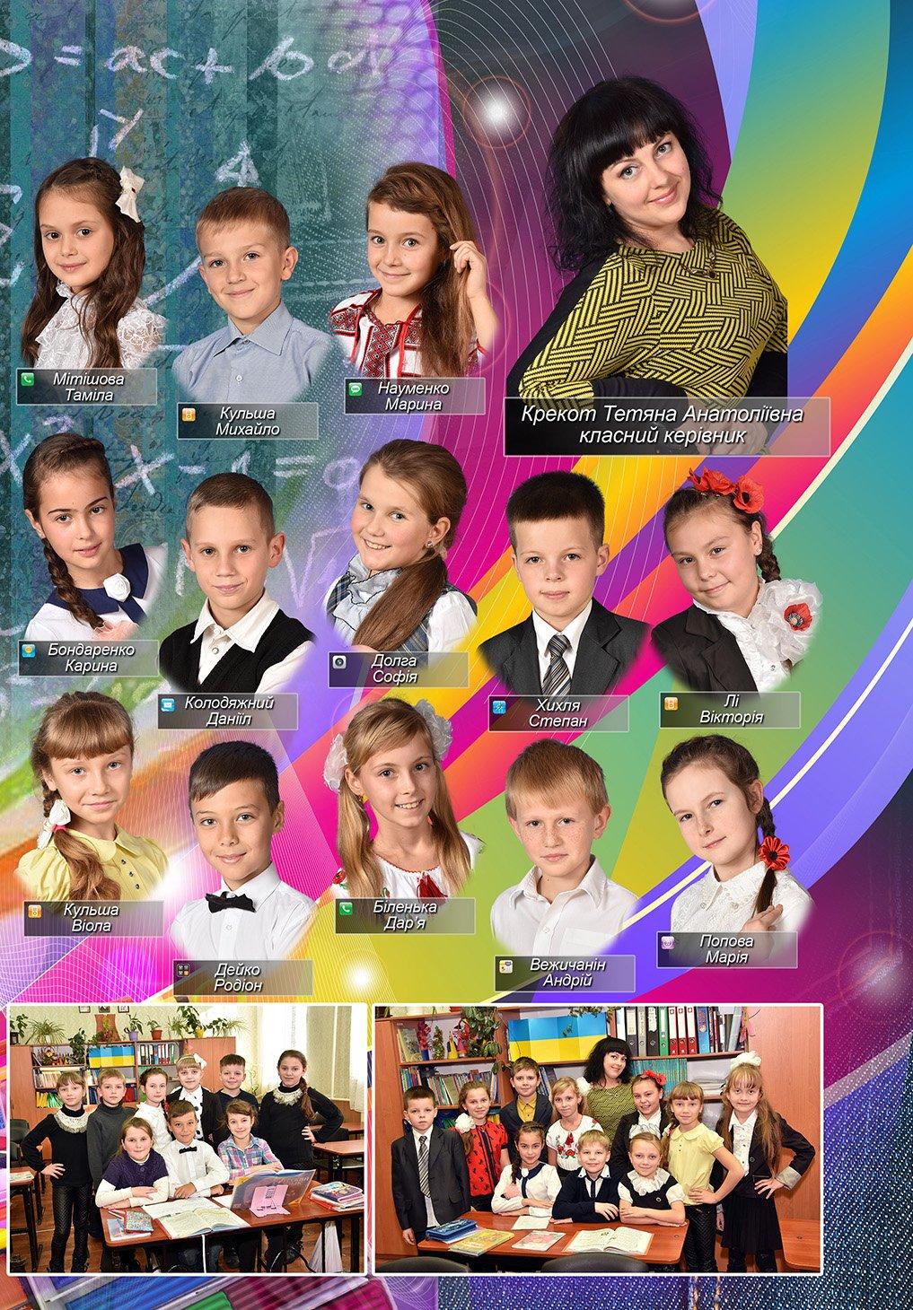 https://school-photo.com.ua/wp-content/uploads/2017/07/03-15.jpg