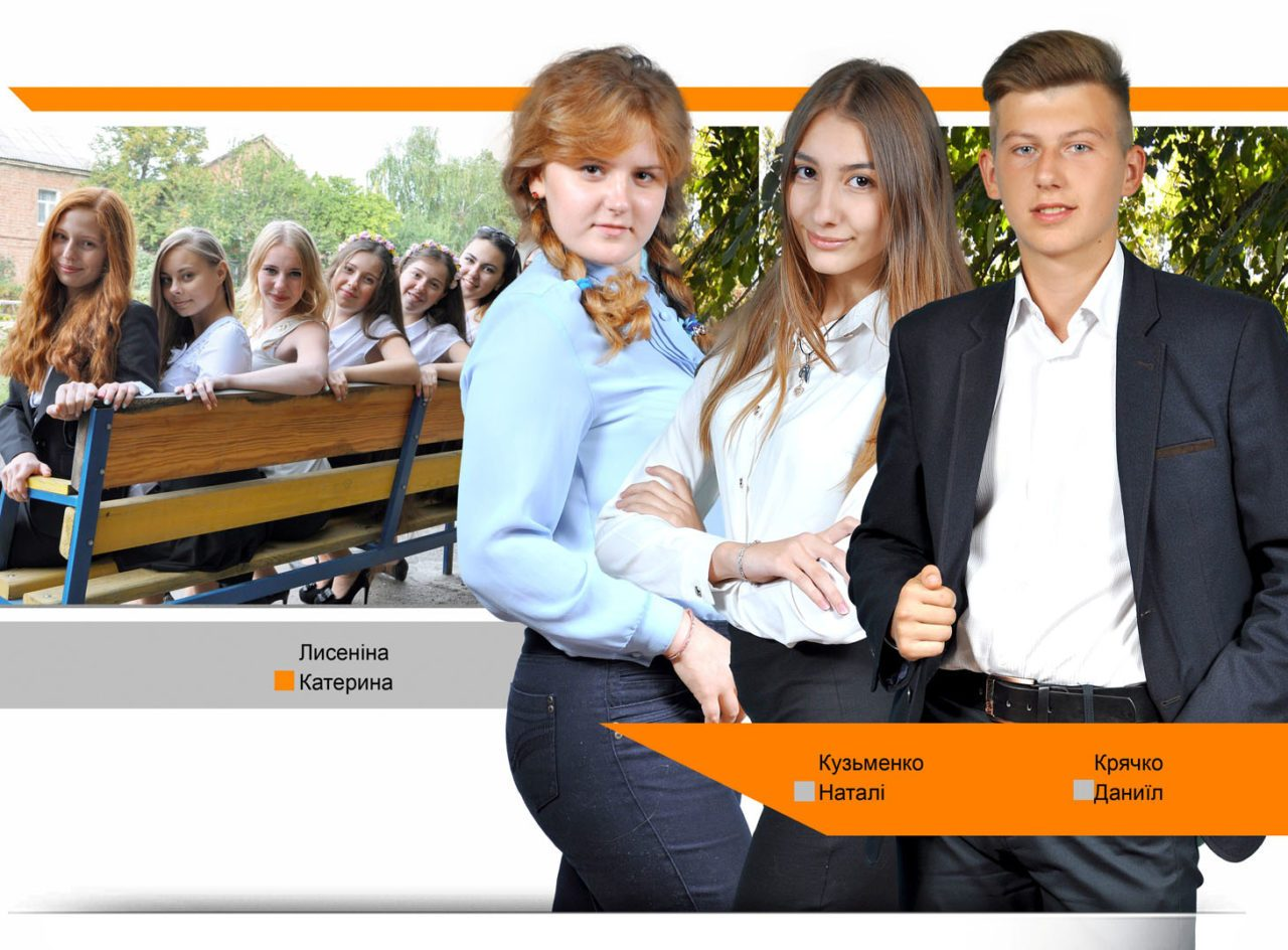 https://school-photo.com.ua/wp-content/uploads/2017/07/03-copy-8-1280x944.jpg