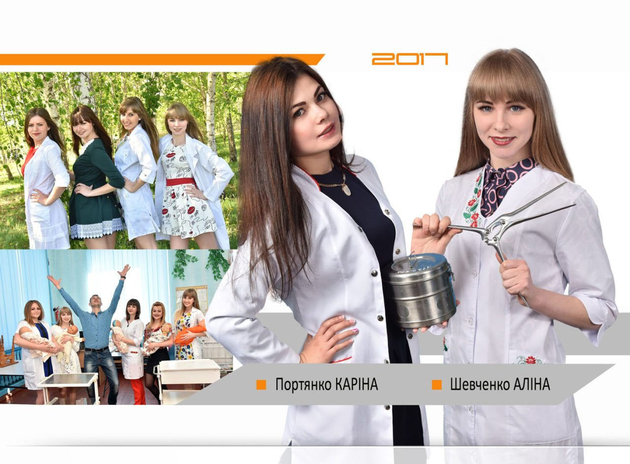 https://school-photo.com.ua/wp-content/uploads/2017/07/04-14-1280x944.jpg