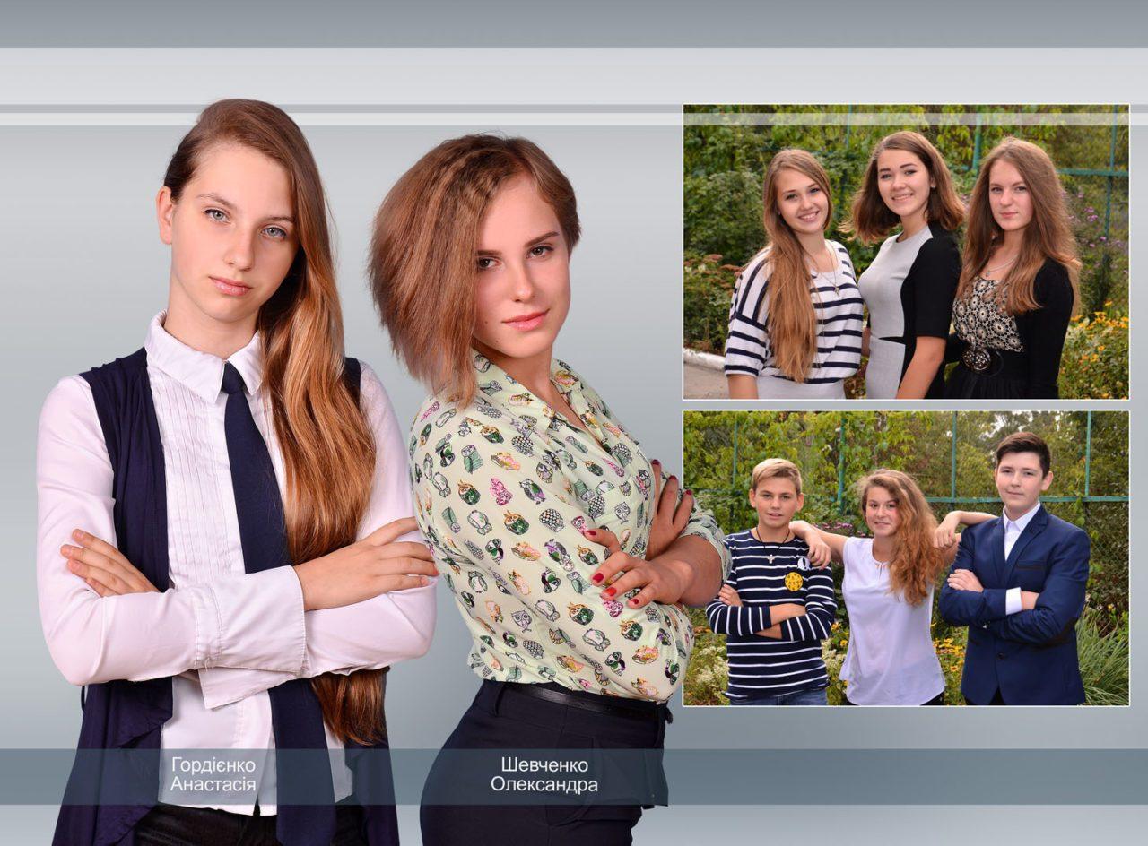https://school-photo.com.ua/wp-content/uploads/2017/07/04-copy-4-1280x944.jpg