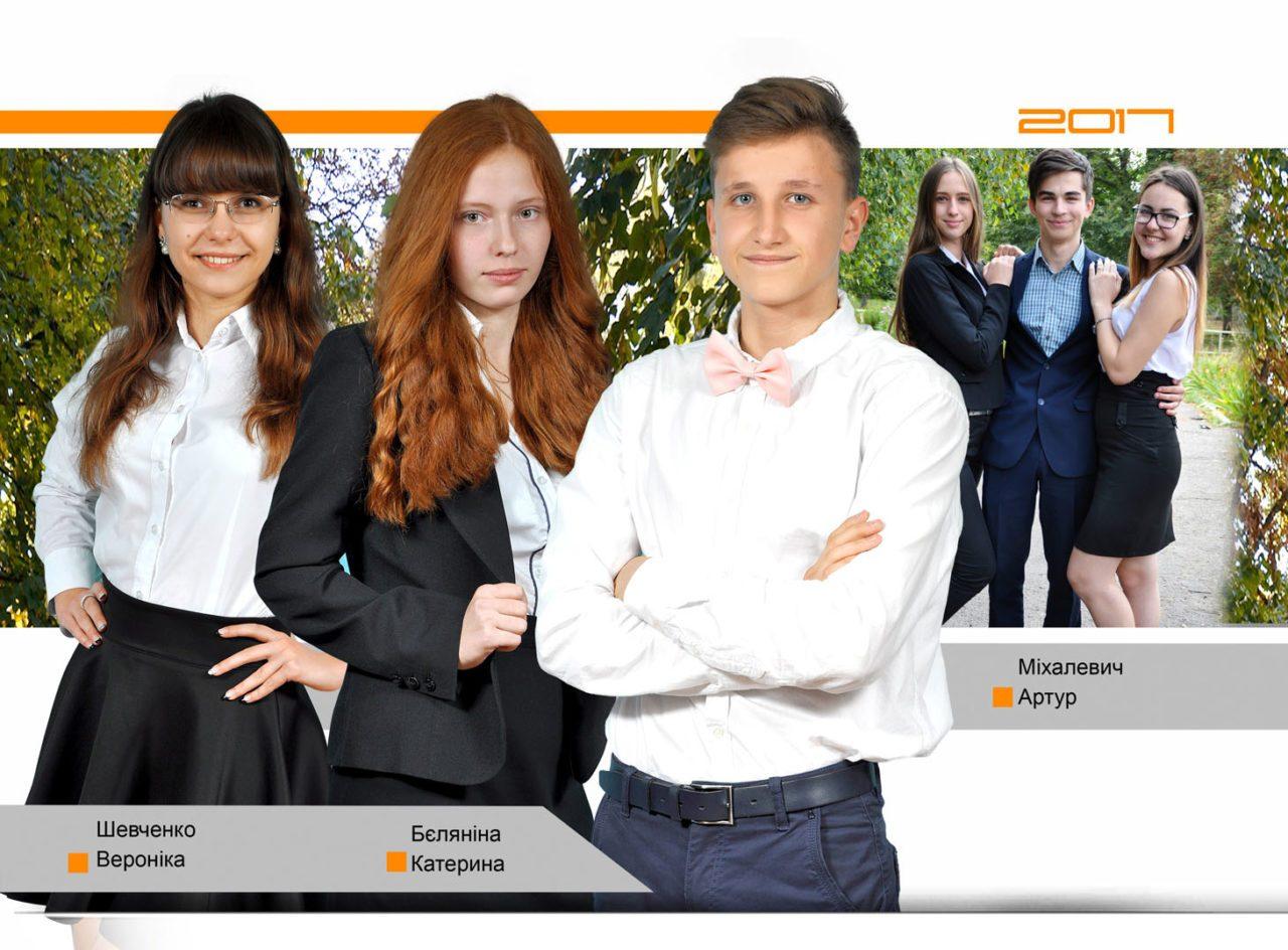 https://school-photo.com.ua/wp-content/uploads/2017/07/04-copy-8-1280x944.jpg