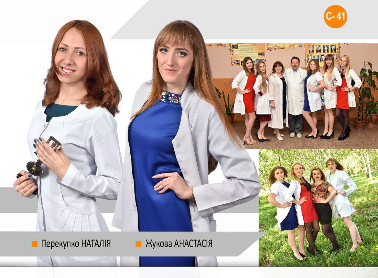 https://school-photo.com.ua/wp-content/uploads/2017/07/05-14-1280x944.jpg