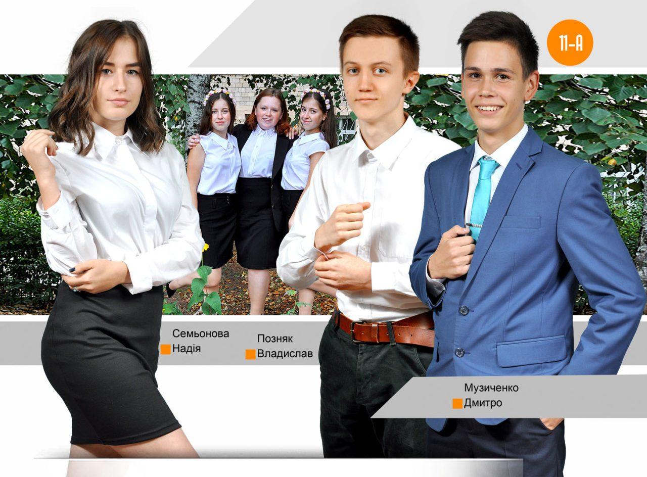https://school-photo.com.ua/wp-content/uploads/2017/07/05-copy-8-1280x944.jpg