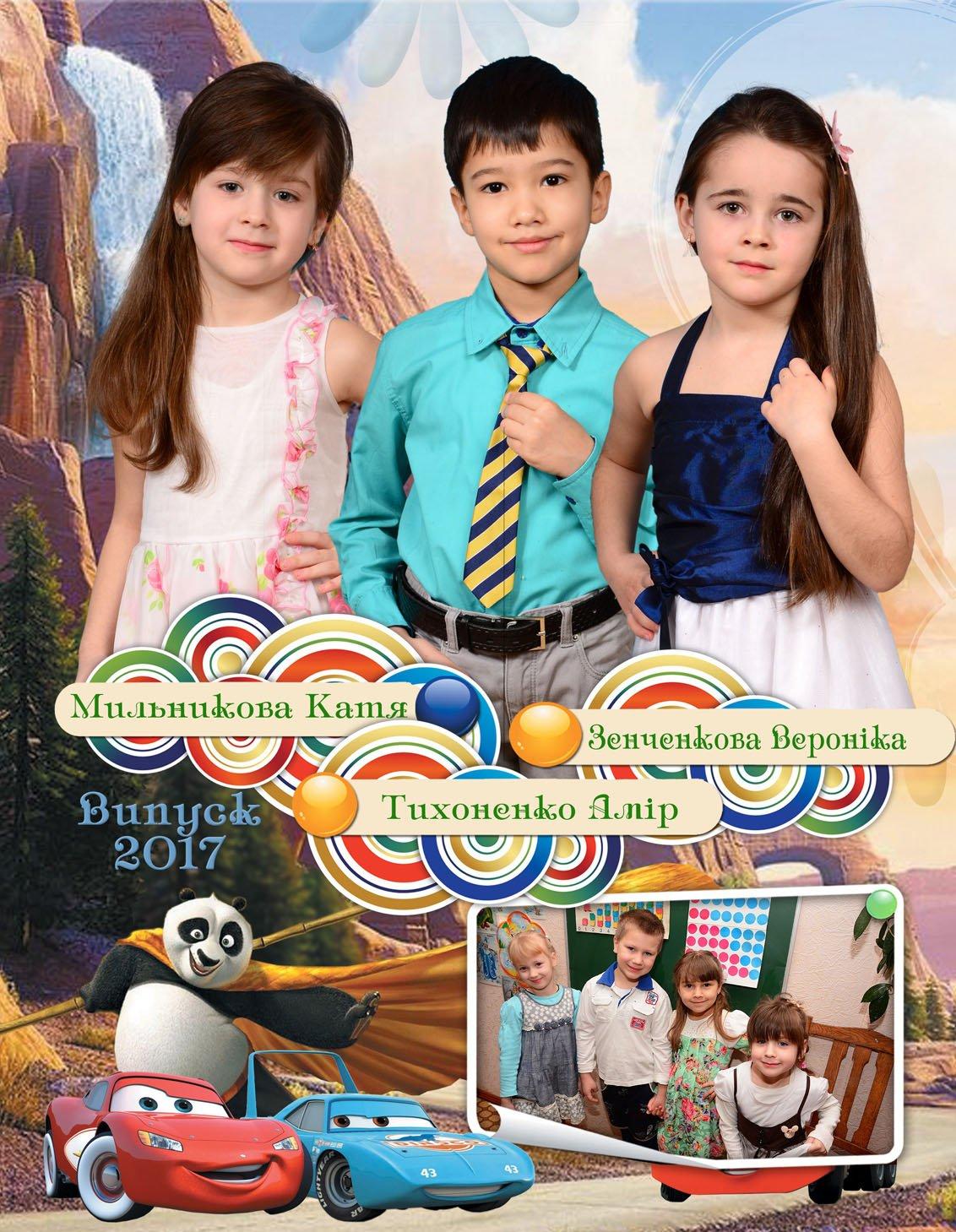 https://school-photo.com.ua/wp-content/uploads/2017/07/06-11.jpg
