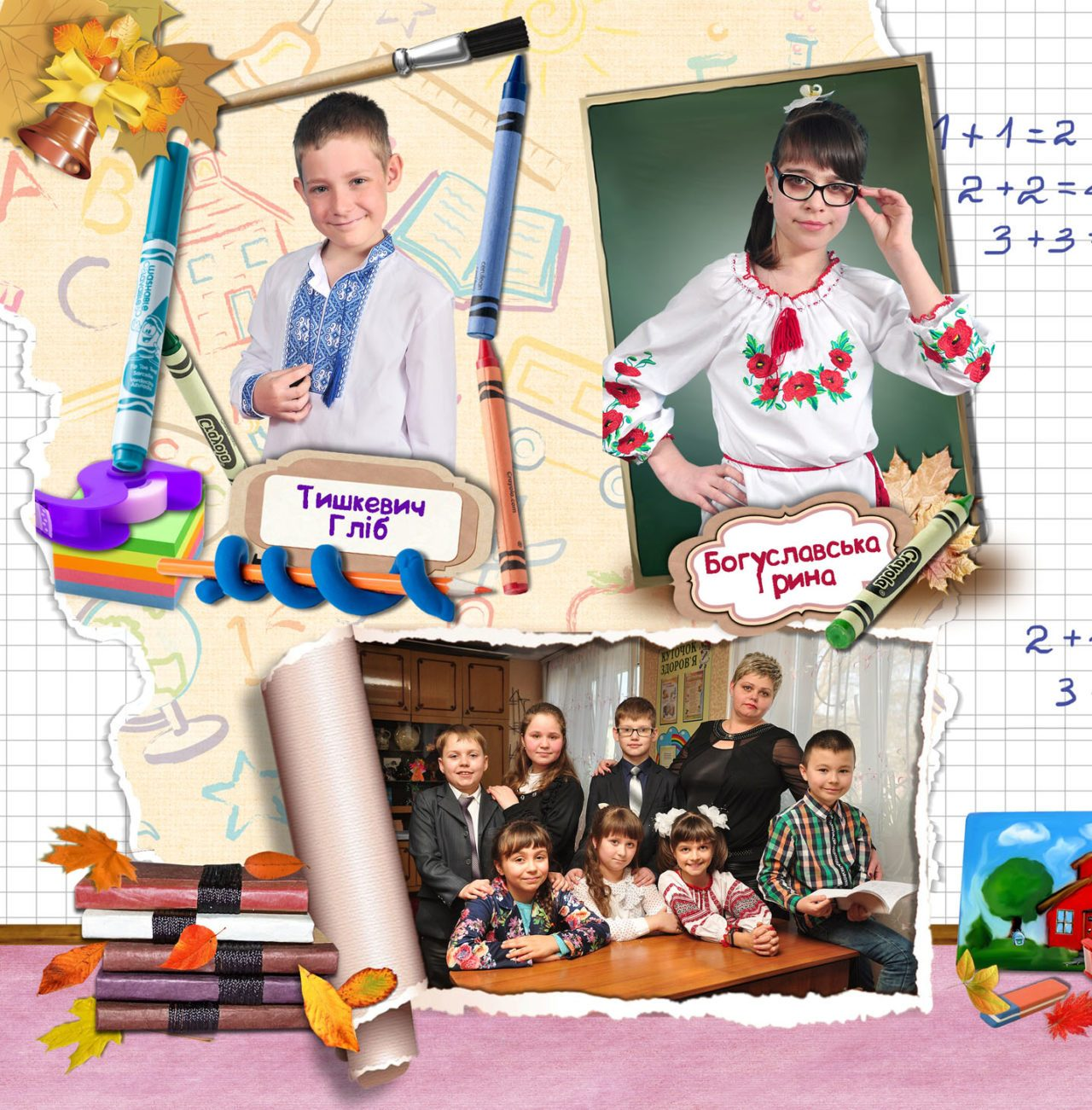 https://school-photo.com.ua/wp-content/uploads/2017/07/06-13-1280x1301.jpg