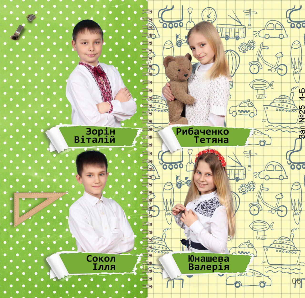 https://school-photo.com.ua/wp-content/uploads/2017/07/06-5-1280x1250.jpg