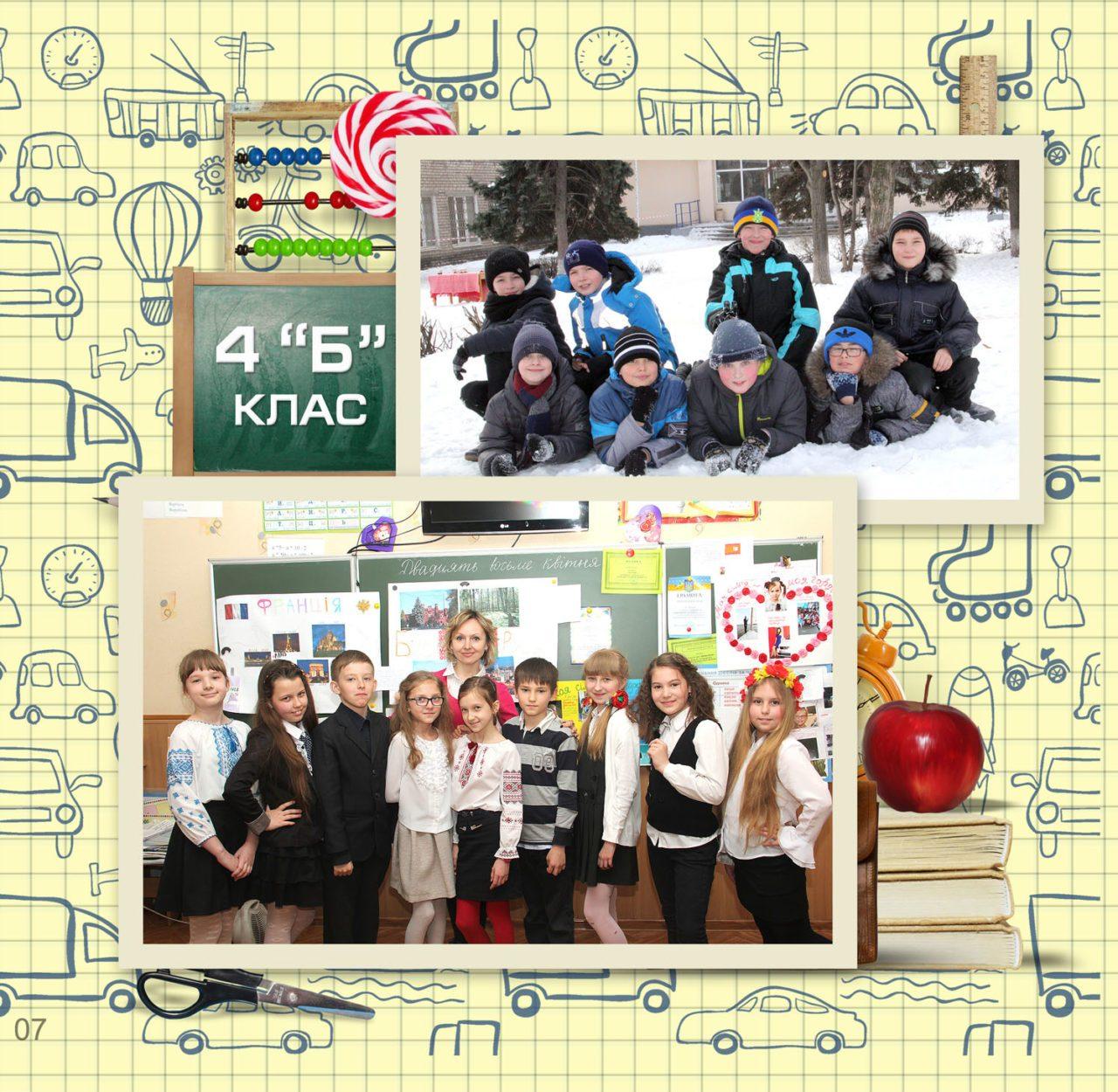 https://school-photo.com.ua/wp-content/uploads/2017/07/07-5-1280x1250.jpg