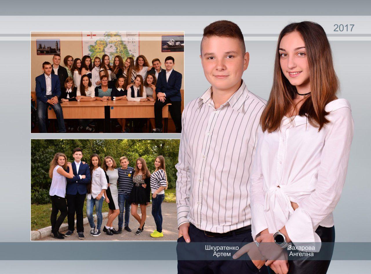 https://school-photo.com.ua/wp-content/uploads/2017/07/07-copy-4-1280x944.jpg