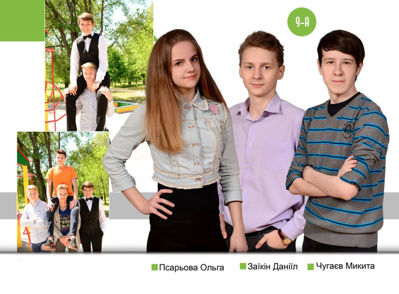 https://school-photo.com.ua/wp-content/uploads/2017/07/08-copy-5-1280x944.jpg