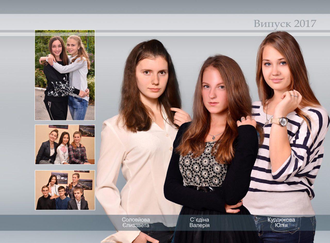 https://school-photo.com.ua/wp-content/uploads/2017/07/09-copy-3-1280x944.jpg