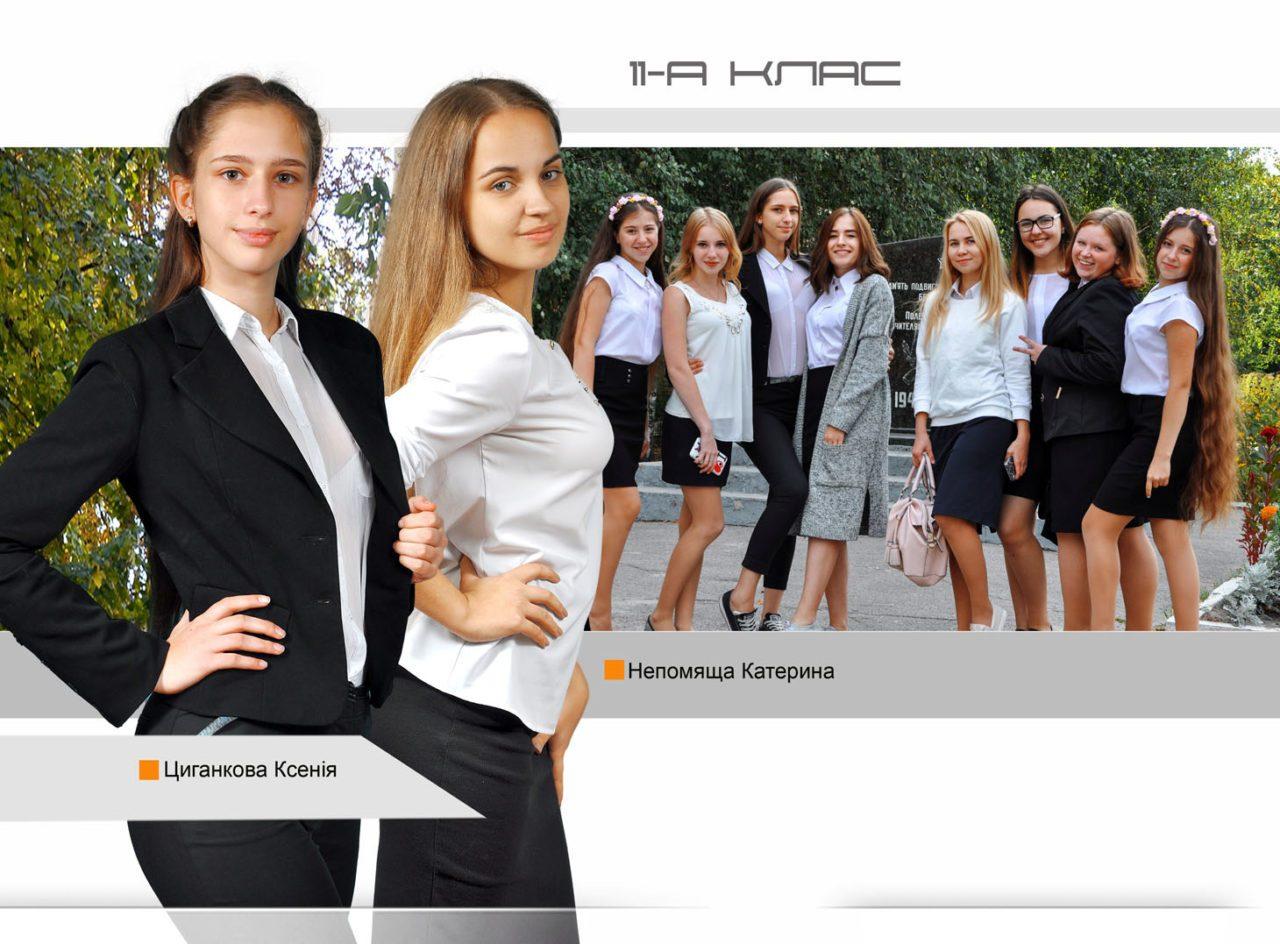 https://school-photo.com.ua/wp-content/uploads/2017/07/09-copy-7-1280x944.jpg
