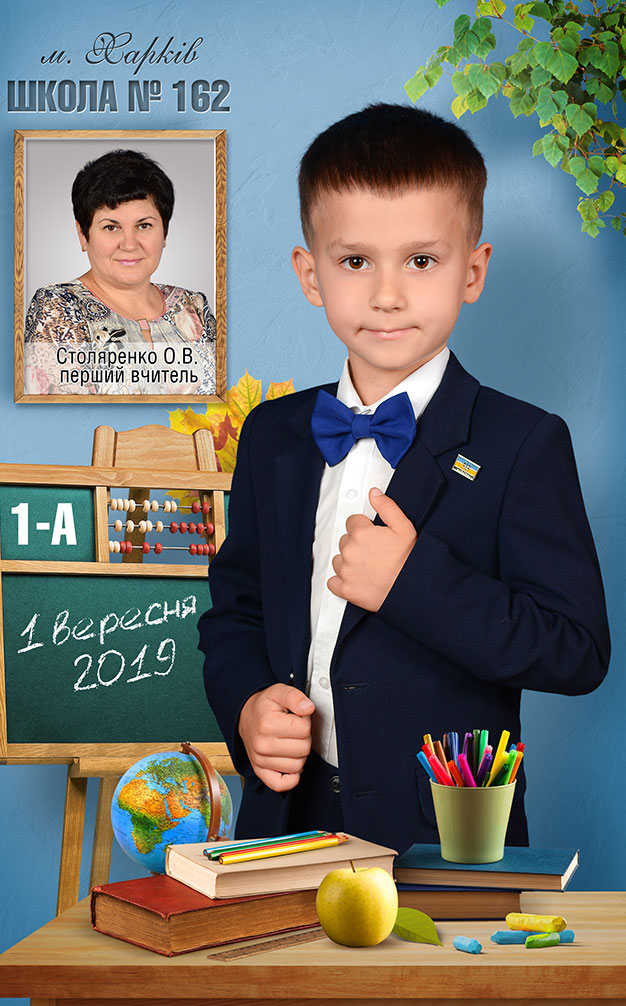 https://school-photo.com.ua/wp-content/uploads/2017/07/1-sent_02.jpg