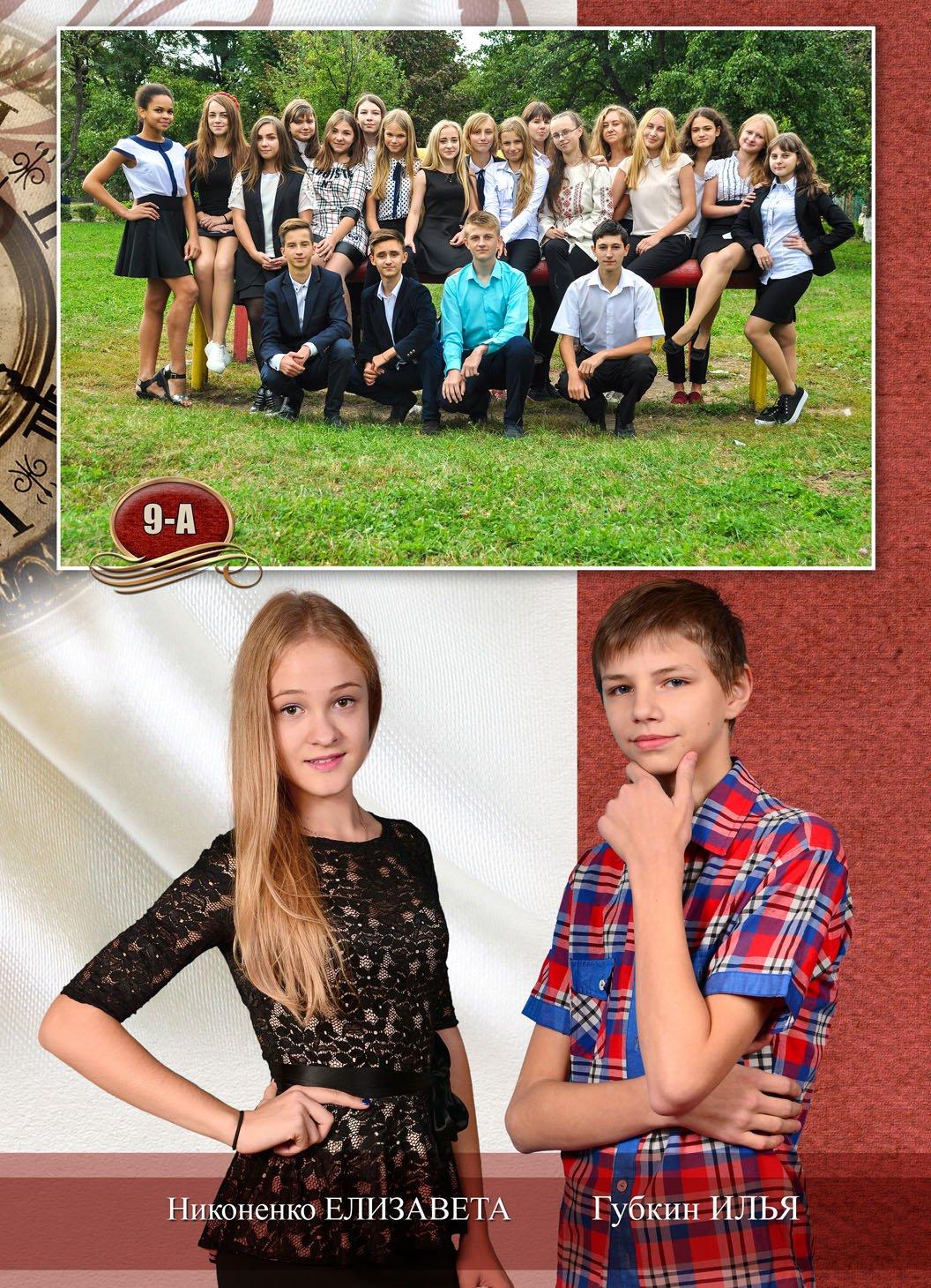 https://school-photo.com.ua/wp-content/uploads/2017/07/10-8.jpg