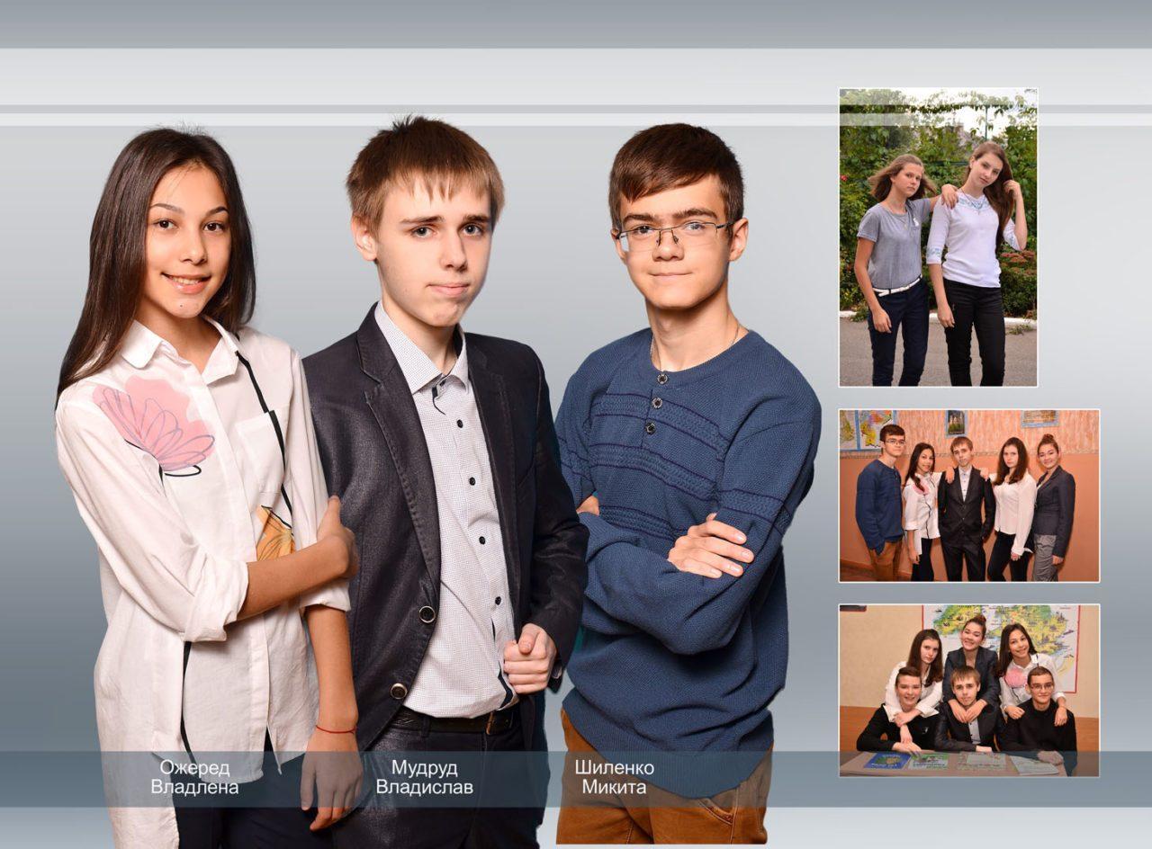 https://school-photo.com.ua/wp-content/uploads/2017/07/10-copy-3-1280x944.jpg