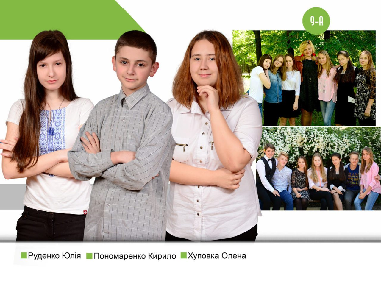 https://school-photo.com.ua/wp-content/uploads/2017/07/12-copy-3-1280x944.jpg