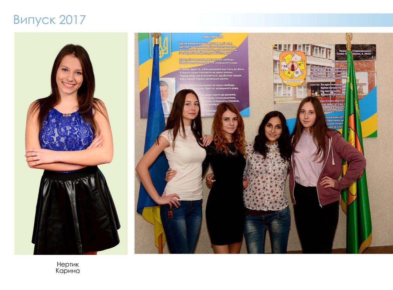 https://school-photo.com.ua/wp-content/uploads/2017/07/14-copy-2-1280x944.jpg