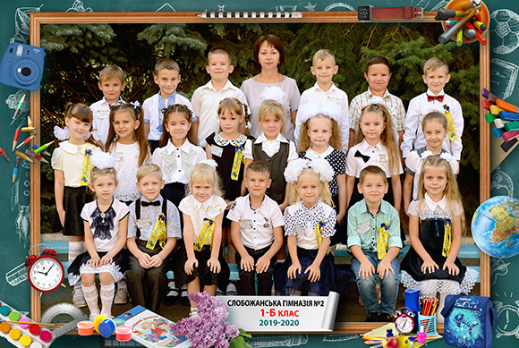 https://school-photo.com.ua/wp-content/uploads/2017/07/Slob2-1b.jpg