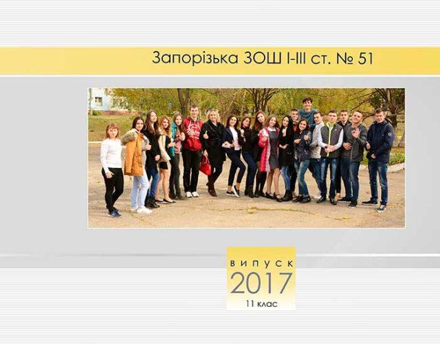 https://school-photo.com.ua/wp-content/uploads/2017/07/palitr-640x500.jpg