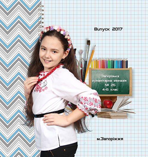 https://school-photo.com.ua/wp-content/uploads/2017/07/sm2.jpg