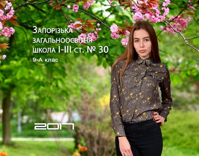 https://school-photo.com.ua/wp-content/uploads/2017/07/vesna-640x500.jpg