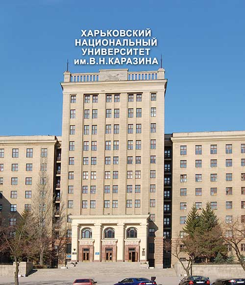 https://school-photo.com.ua/wp-content/uploads/2017/07/vz2.jpg