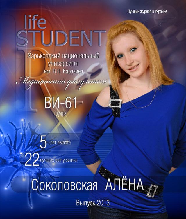 https://school-photo.com.ua/wp-content/uploads/2017/08/0001-2-640x751.jpg