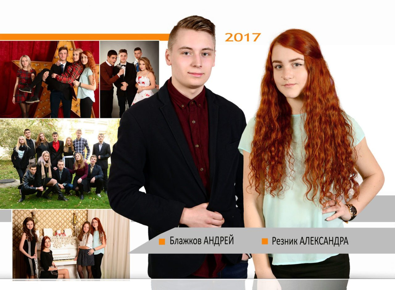 https://school-photo.com.ua/wp-content/uploads/2017/08/04-1280x939.jpg