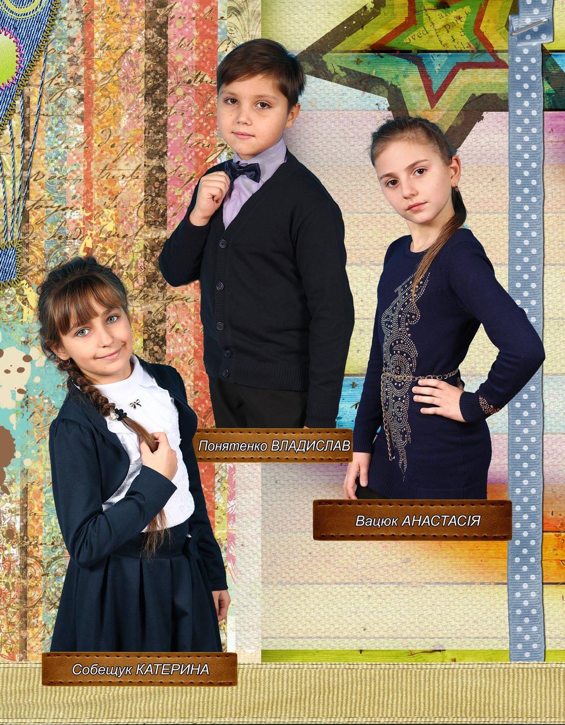 https://school-photo.com.ua/wp-content/uploads/2017/08/09-1.jpg