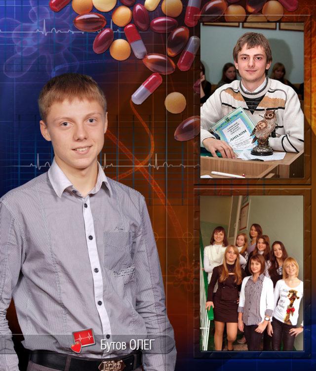 https://school-photo.com.ua/wp-content/uploads/2017/08/11-2-640x751.jpg