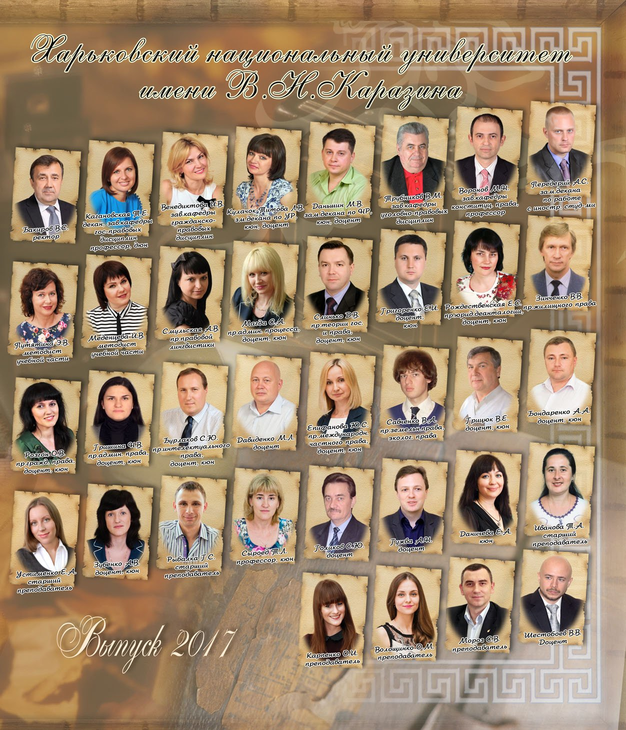https://school-photo.com.ua/wp-content/uploads/2017/08/2-1.jpg