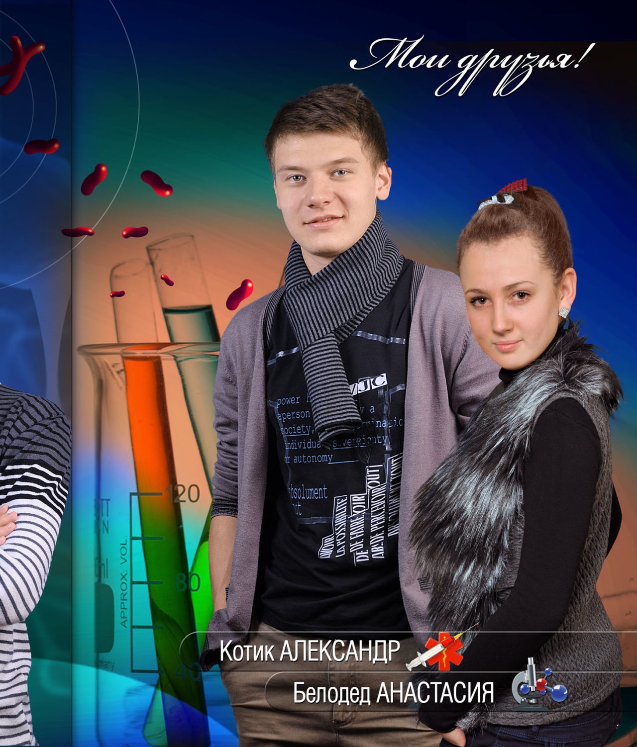 https://school-photo.com.ua/wp-content/uploads/2017/08/8-1280x1502.jpg
