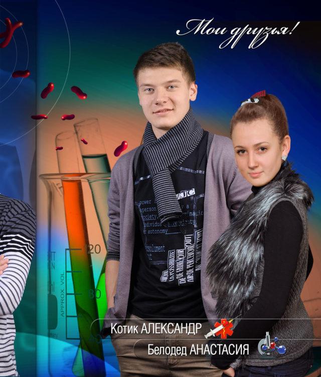 https://school-photo.com.ua/wp-content/uploads/2017/08/8-640x751.jpg