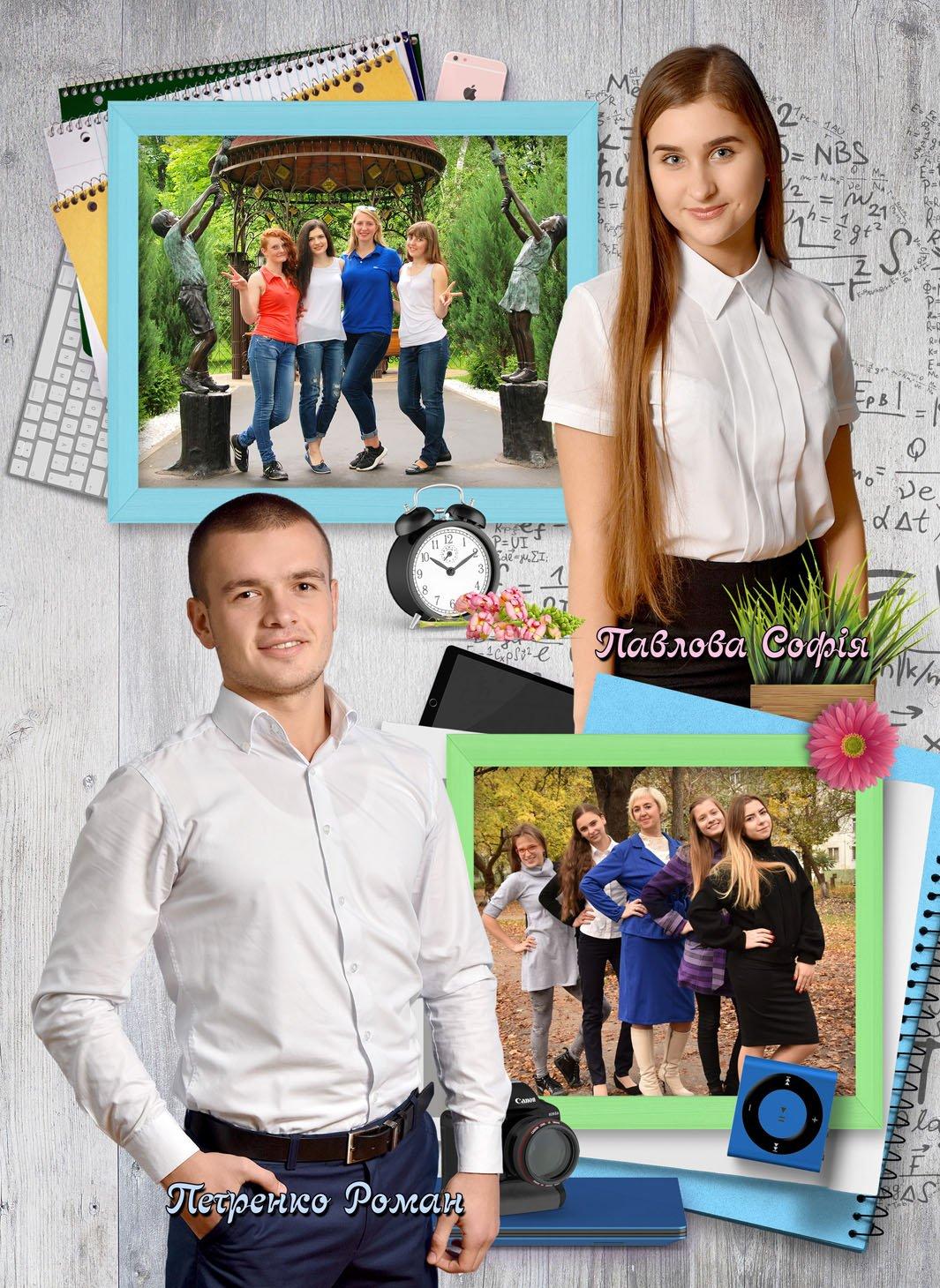 https://school-photo.com.ua/wp-content/uploads/2017/09/02-copy-1.jpg