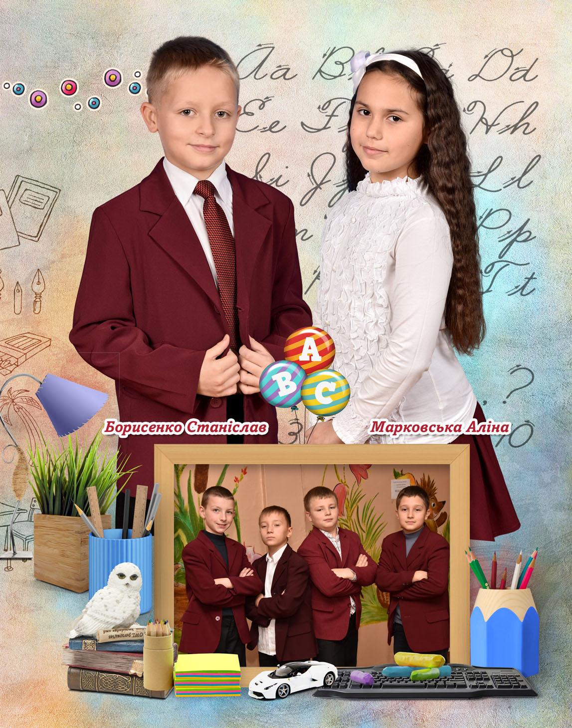 https://school-photo.com.ua/wp-content/uploads/2017/09/07-copy-2.jpg