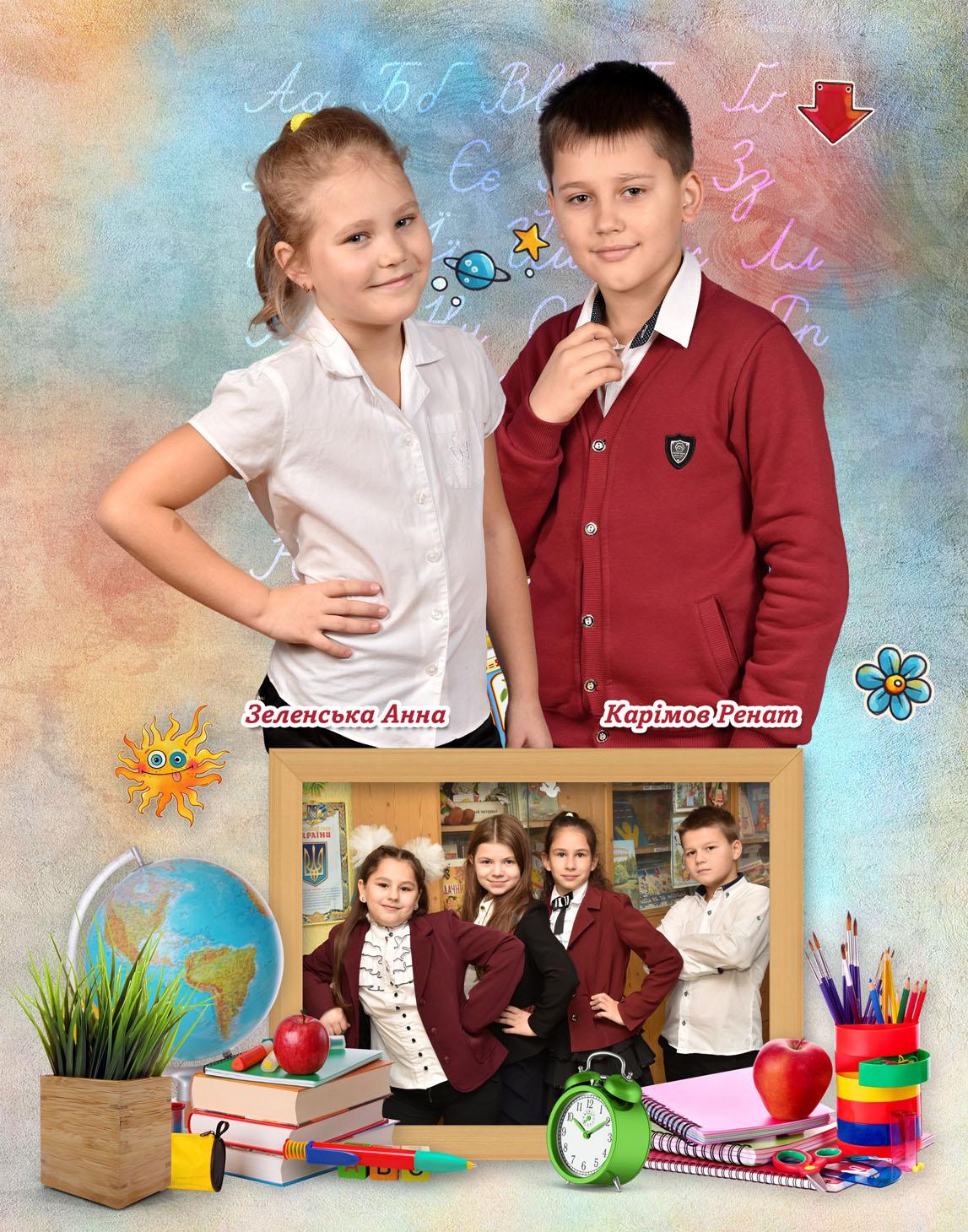 https://school-photo.com.ua/wp-content/uploads/2017/09/09-copy-2.jpg