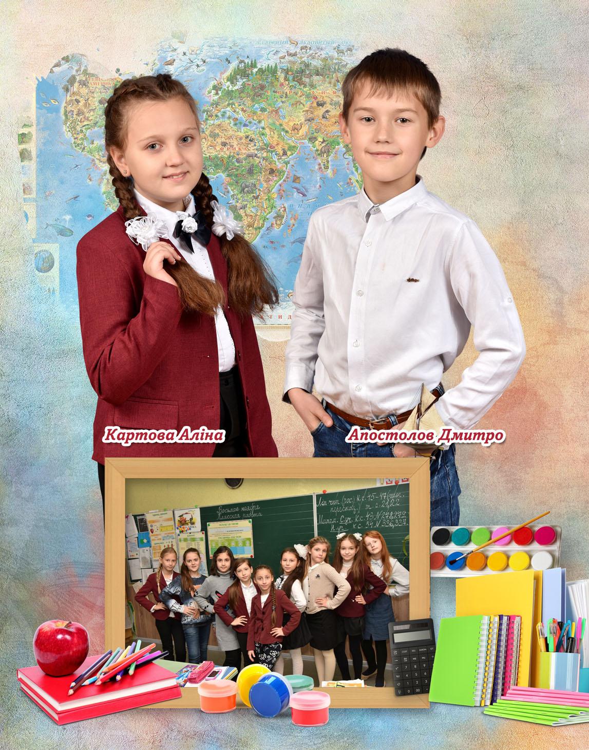 https://school-photo.com.ua/wp-content/uploads/2017/09/10-copy-2.jpg