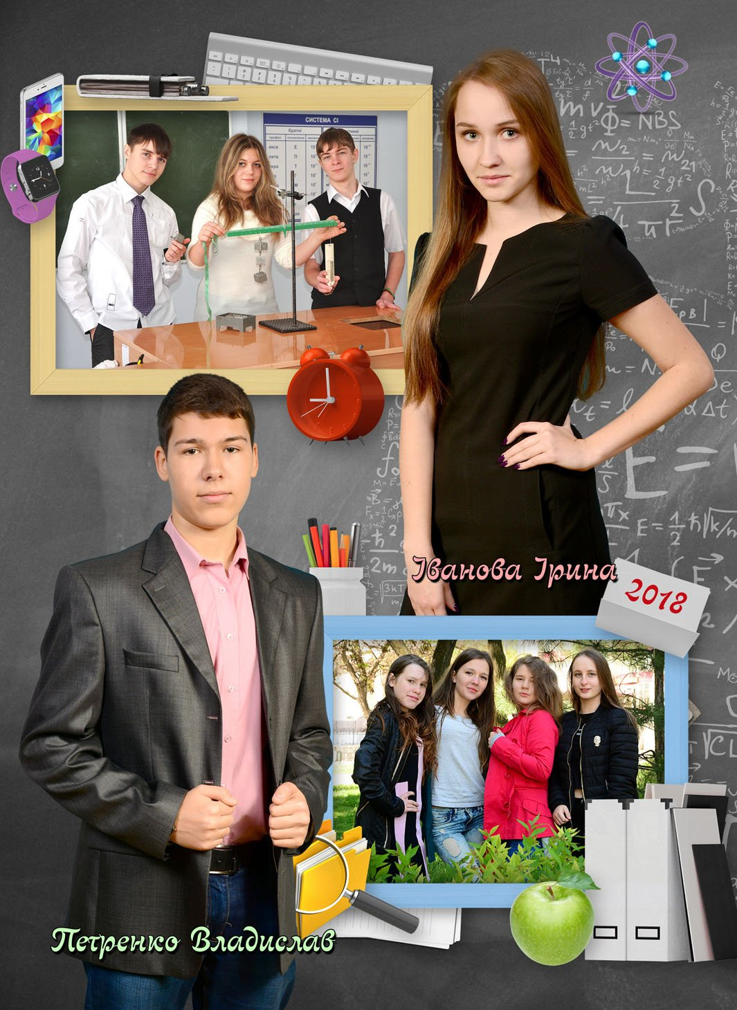 https://school-photo.com.ua/wp-content/uploads/2017/09/12-copy-1.jpg