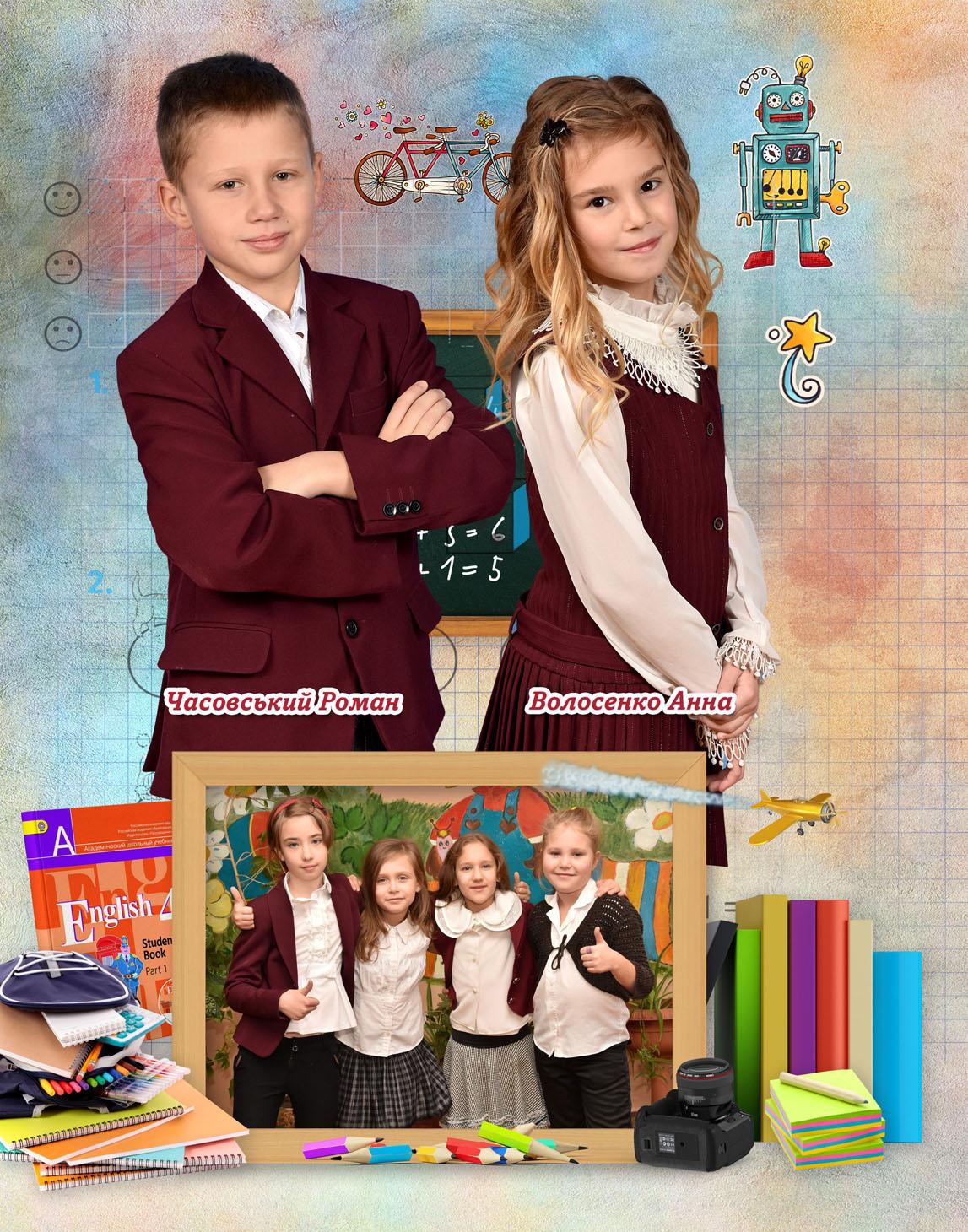 https://school-photo.com.ua/wp-content/uploads/2017/09/12-copy-2.jpg