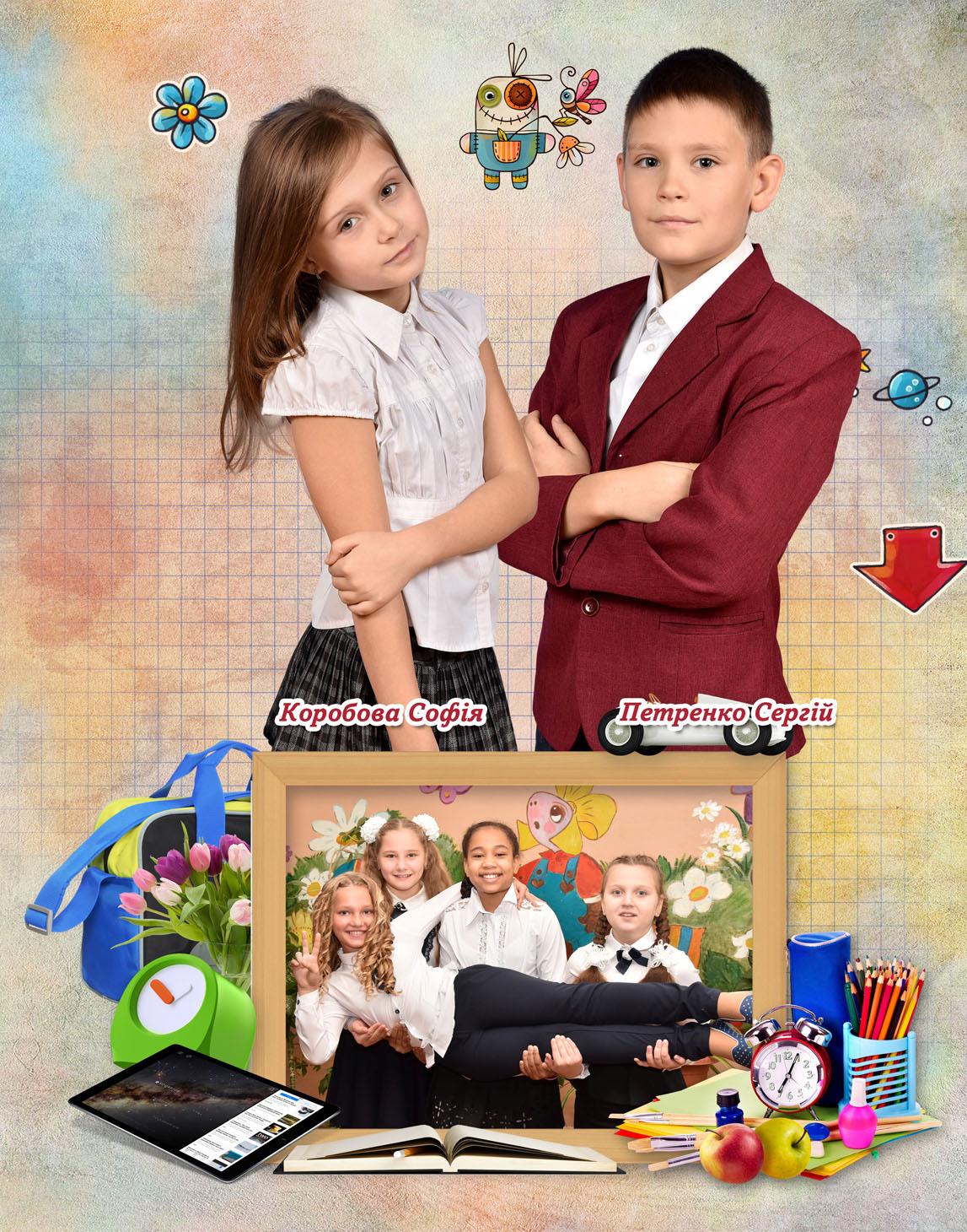 https://school-photo.com.ua/wp-content/uploads/2017/09/13-copy-2.jpg