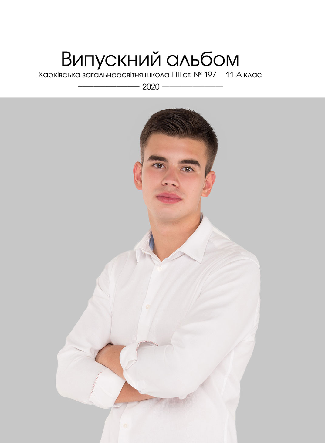 https://school-photo.com.ua/wp-content/uploads/2019/09/001l-copy.jpg