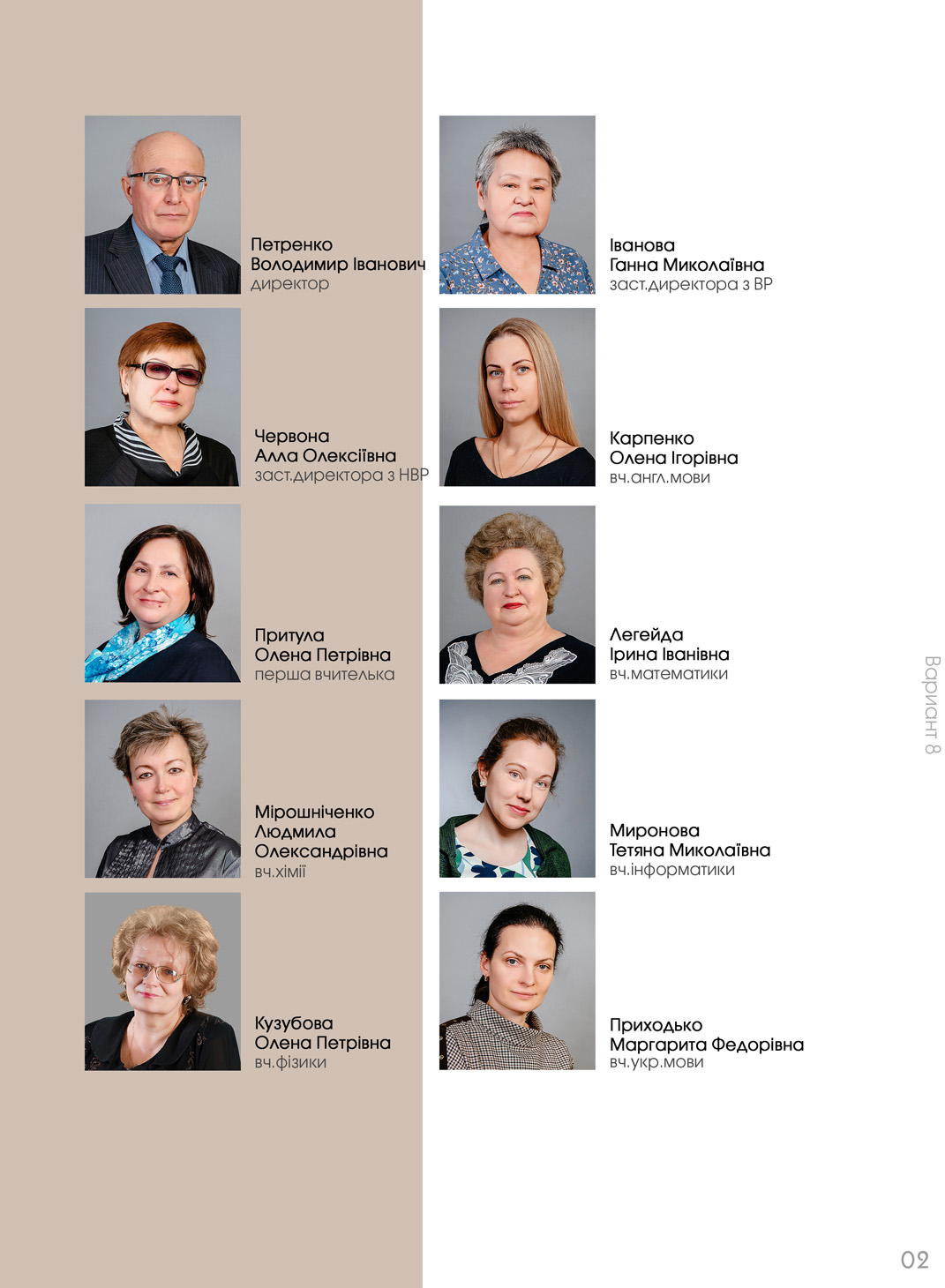 https://school-photo.com.ua/wp-content/uploads/2019/09/02-copy-1.jpg