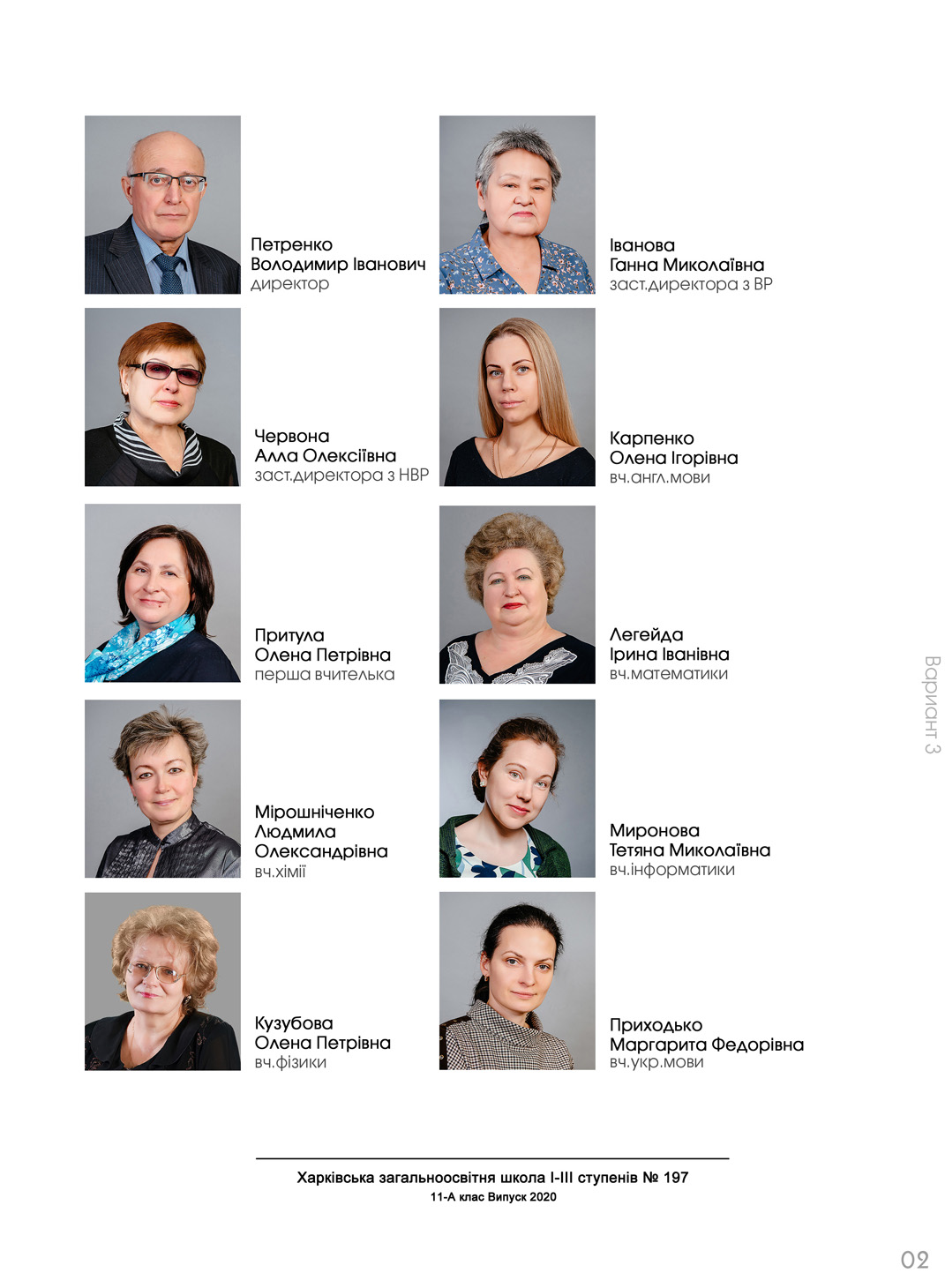https://school-photo.com.ua/wp-content/uploads/2019/09/02-copy.jpg