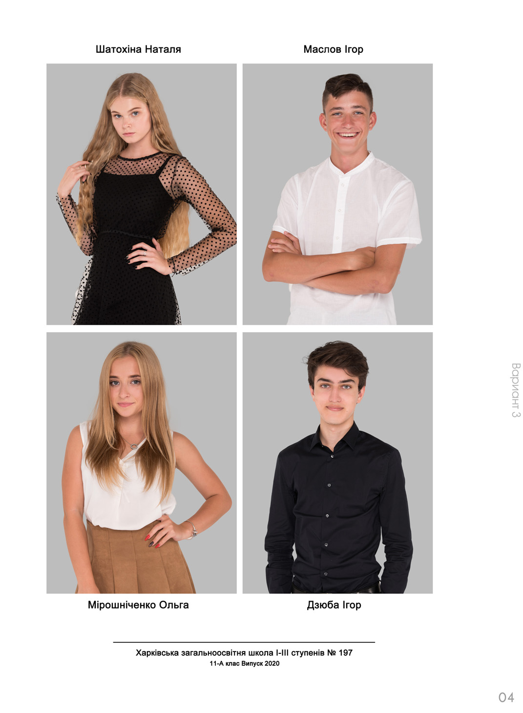 https://school-photo.com.ua/wp-content/uploads/2019/09/04-copy.jpg