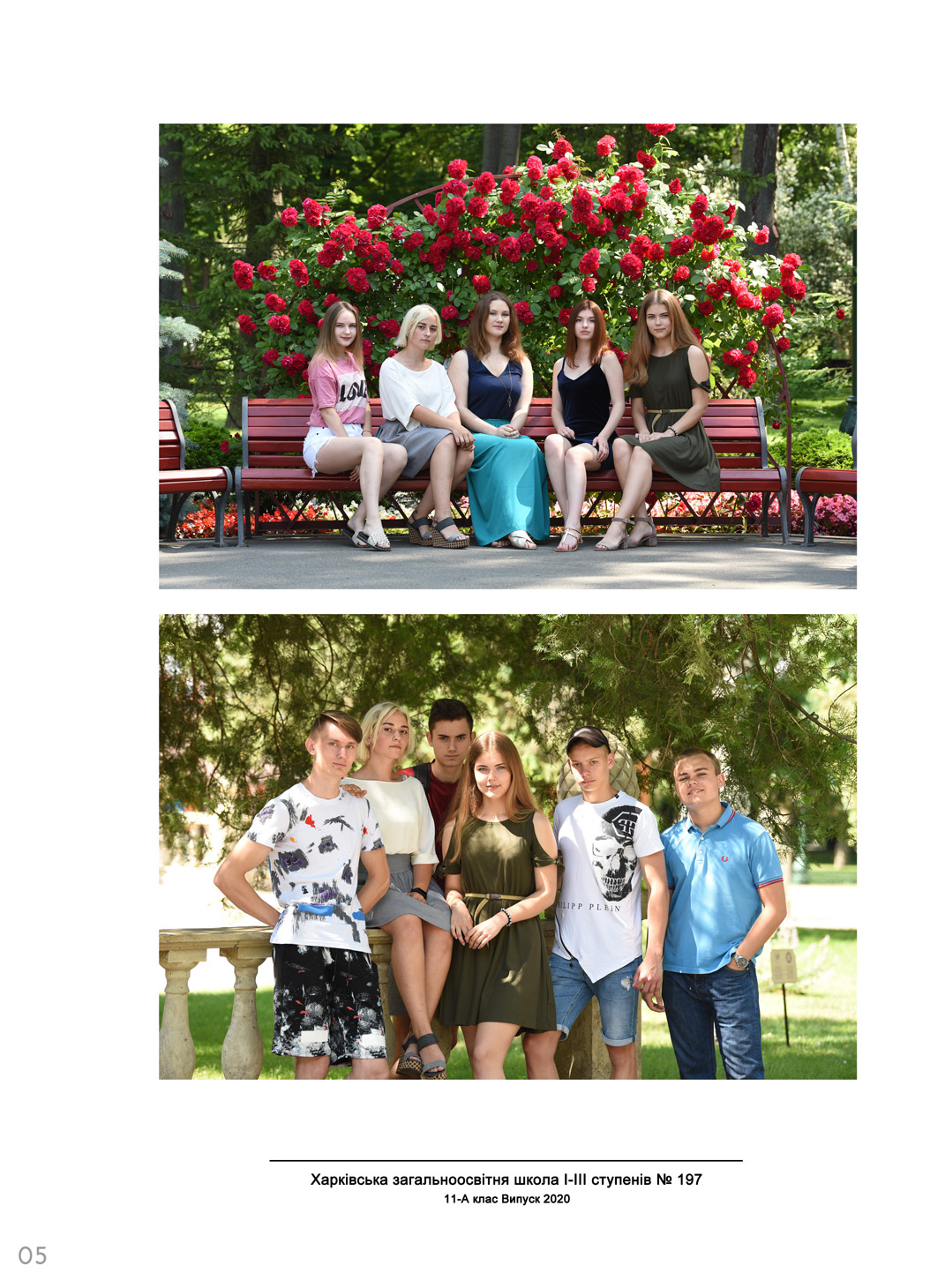 https://school-photo.com.ua/wp-content/uploads/2019/09/05-copy.jpg